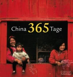 China 365 Tage