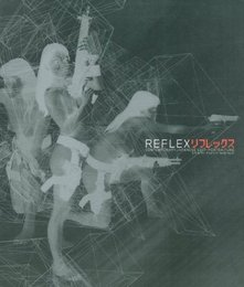 Reflex: Contemporary Japanese Self-Portraiture