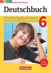 Deutschbuch - Sprach- und Lesebuch - Realschule Bayern 2017 - Cover