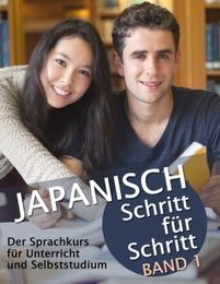 Japanisch Schritt für Schritt 1 - Cover