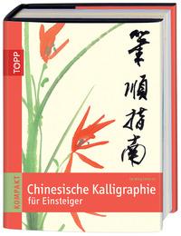 Chinesische Kalligraphie für Einsteiger - Cover
