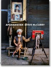 Steve McCurry. Afghanistan