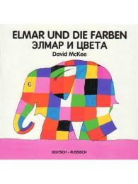 Elmar und die Farben - Cover