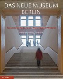 Das Neue Museum Berlin