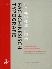 Fachchinesisch Typografie - Cover