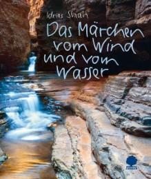 Das Märchen vom Wind und vom Wasser - Cover