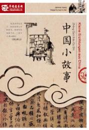 Kleine Erzählungen aus China - Cover