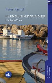 Brennender Sommer - Cover