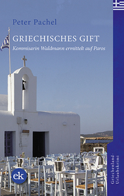 Griechisches Gift - Cover