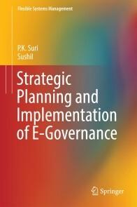 E Governance Pdf