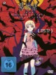 Kizumonogatari I - Tekketsuhen: Blut und Eisen