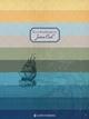 James Cook Geschenkpapier-Heft - The Voyages