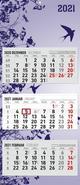 3-Monatskalender Design 2021