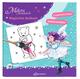 Maluna Mondschein Magisches Malbuch