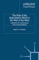 The Role of the Arab-Islamic World in the Rise of the West