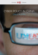 Cyber Policy in China