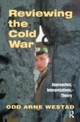 Reviewing the Cold War