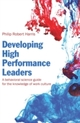 Developing High Performance Leaders