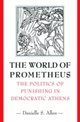World of Prometheus