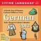 Living Language: German 2013