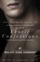 Mammoth Book of Gay Erotic Confessions