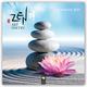 Zen Art & Poetry - Zen Kunst und Poesie 2019