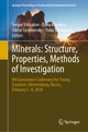 Minerals: Structure, Properties, Methods of Investigation