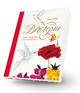Birdtopia Postkartenbuch