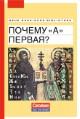 Neue Russische Bibliothek