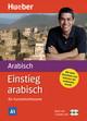 Einstieg arabisch