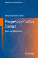 Progress in Photon Science