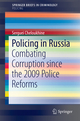 Policing in Russia