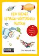 Mein kleines Mitmach-Wörterbuch Deutsch