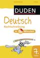 Deutsch in 15 Minuten - Rechtschreibung 7. Klasse