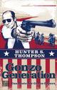 Gonzo Generation