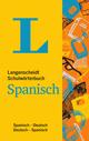 Schulwörterbuch Spanisch - Mit Info-Fenstern zu Wortschatz & Landeskunde