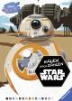 Disney kreativ: Star Wars Malen nach Zahlen