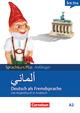 lex:tra Sprachkurs Plus Anfänger: Deutsch als Fremdsprache