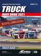 Truck Race Book 2020