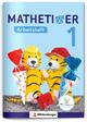Mathetiger 1 - Arbeitsheft - Neubearbeitung