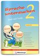 Sprache untersuchen - Spaß mit Trolli 2, Druckschrift