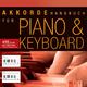 Akkorde Handbuch für Piano & Keybord