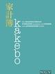 Kakebo - Das Haushaltsbuch