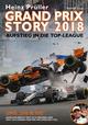 Grand Prix Story 2018