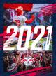 RB Leipzig Posterkalender 2021