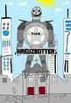 T.I.E.R.- Tierisch intelligente Eingreif- und Rettungstruppe Band 4- Kreuzbotter