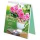 Schau der schönen Gärten Zier 2021