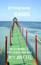 Reisetagebuch durch die Karibik