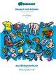 BABADADA, Deutsch mit Artikeln - Thai (in thai script), das Bildwörterbuch - visual dictionary (in thai script)