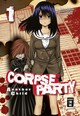 Corpse Party - Another Child 1